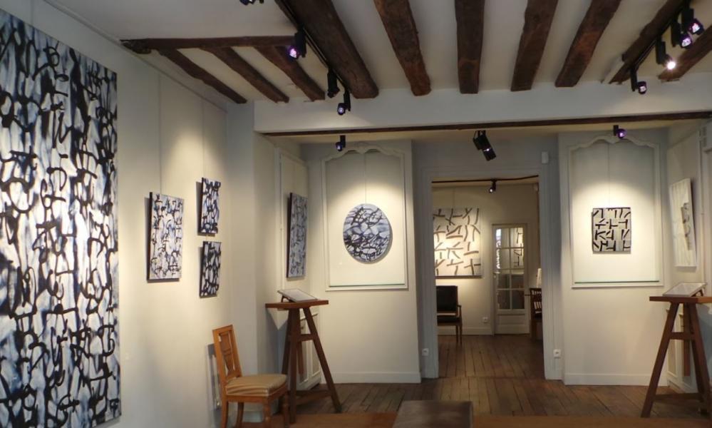 Artheme Galerie